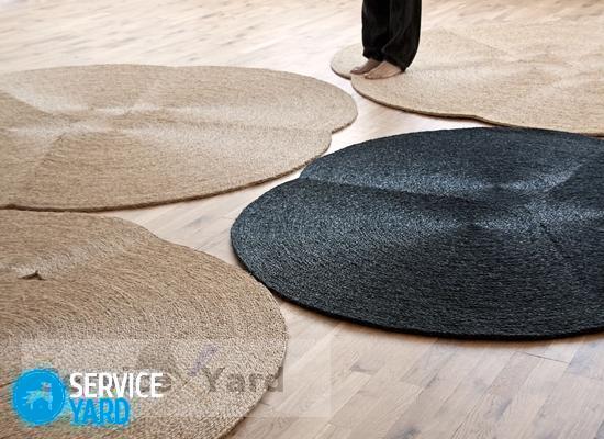 Nettoyant à tapis