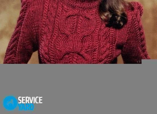 Comment laver un pull en laine?