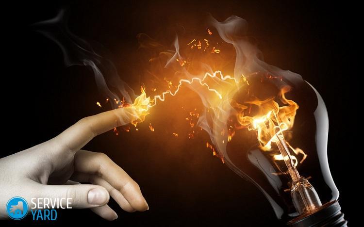 sredstva-zashhity-ot-porazheniya-elektricheskim-tokom