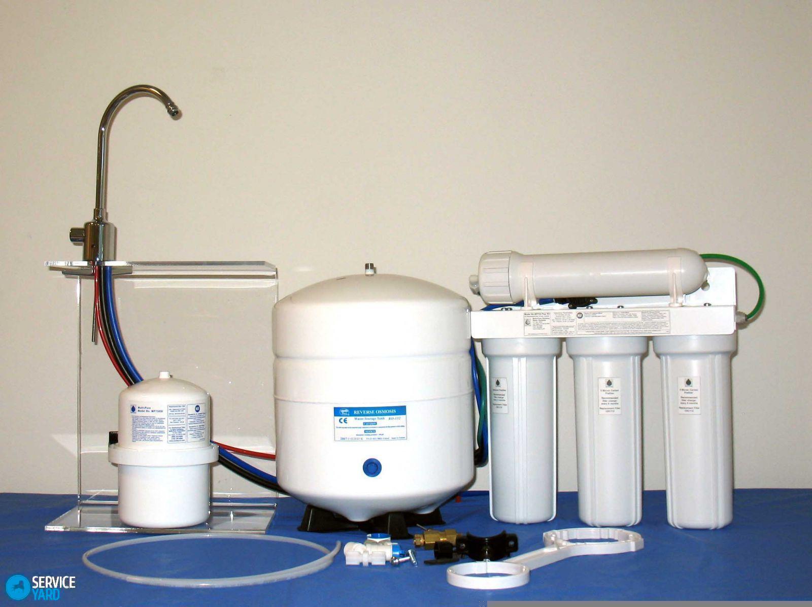 filtr-dlya-ochistki-vody