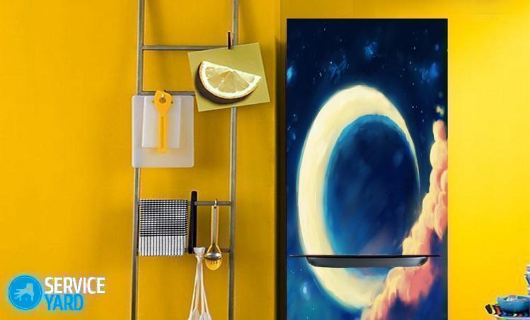 yazi-oblako-luna-pvh-kontakt-bumagi-dver-holodilnika-kryishka-oboi-holodilnik-nakleyki-rospisi-60x150-sm-60x180
