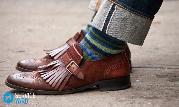 denim-chaussettes rayées-chaussures-congac-cuir-style-hommes