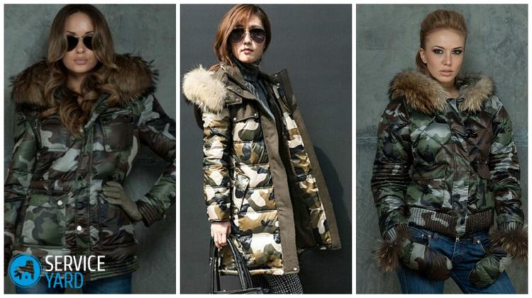 doudoune camouflage fashion